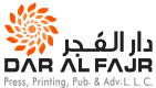 Dar-Al-Fajr-Press-Printing-Publishing-Advertising-Packaging